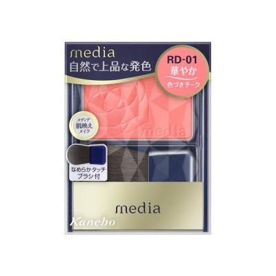 メディア ブライトアップチークN(RD−01) チーク