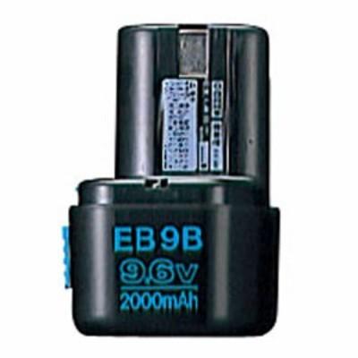 HiKOKI(日立工機) 0031-0061 電池 EB9B (00310061)