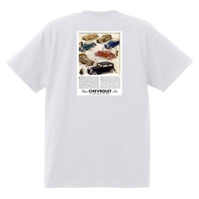アドバタイジング シボレー Tシャツ 197 白 1934 オールディーズ 1950's 1960's ローライダー ホットロッド マスターセダン