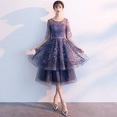 Aラインドレス ミモレ丈 体型カバー 大きいサイズ パーティードレス 二次会 お呼ばれ ひざ下丈 5分袖 司会ドレス 発表会 成人式 イブニングドレス