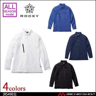 作業服 作業着 ROCKY ロッキー通年 男女兼用 トリコットシャツ RS4903 ボンマックス