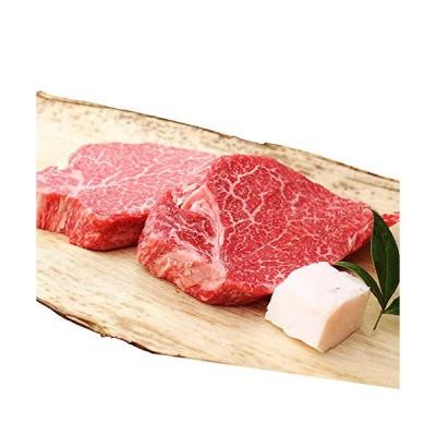 黒毛和牛 特選 ヒレ肉 ステーキ肉 2枚(1枚約150g) 牛ヘレ 牛フィレ