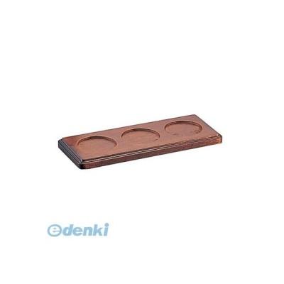 [PKS29] カスタートレー(ケヤキ材) GW−30 4905001209345