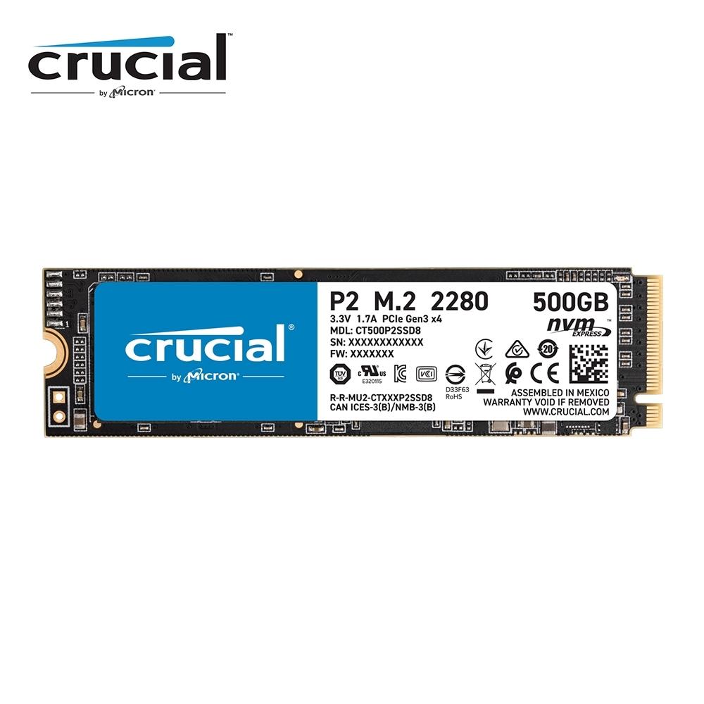 美光 Micron Crucial P2 500GB/1TB/2TB  PCIe M.2 2280 SSD 【每家比】