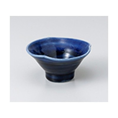 小付 和食器 / 紺ルリ釉 三ツ押小付 寸法:9 x 4.5cm
