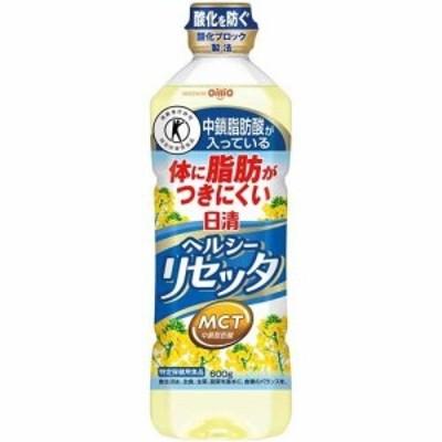 ヘルシーリセッタ(600g)[サラダ油・てんぷら油]