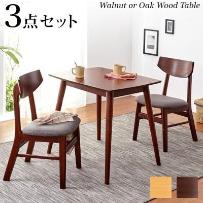 ダイニングセット 2人 テーブル 幅80cm おしゃれ 北欧 ナチュラル 木 椅子