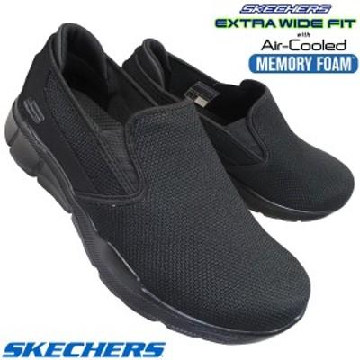 スケッチャーズ 52937 ブラック EQUALIZER 3.0 - SUMNIN メンズ カジュアル スニーカー シューズ スリッポン