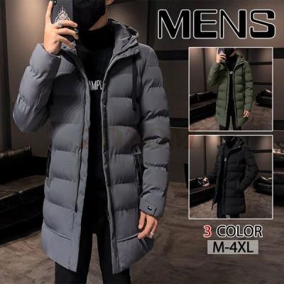 ダウンコート ロング丈 メンズ 中綿コート ダウンジャケット 防寒アウター カジュアル フード付き 暖かい 厚手 防寒着 冬服 ロングコート