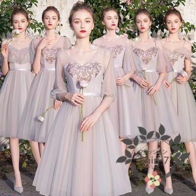 ブライズメイド ドレス 締め上げタイプ 6タイプ Vネック 袖付き グレー ミモレ丈 ドレス 大人小さいサイズ XS 結婚式 パーティードレス 花嫁 コンサート 演奏会