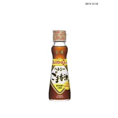 日清 ヘルシーごま香油130g