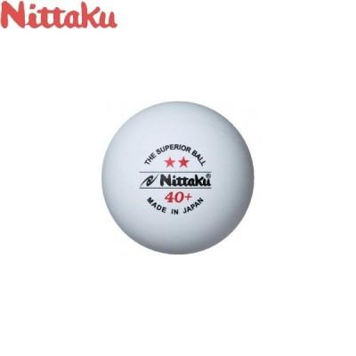 ◆◆●送料無料 定形外発送 <ニッタク> Nittaku プラ2スター (1箱単位で販売/12個入り(3個×4)) NB-1320 卓球 ボール (練習球)