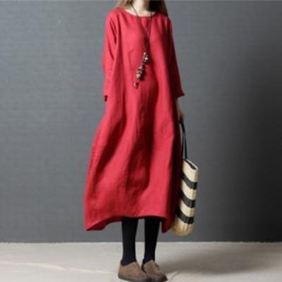 ワンピース リネン 長袖 ドレス ロング丈 春 大きいサイズ ドレス #0475