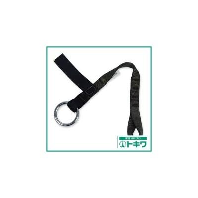 ツヨロン フルハーネス安全帯用連結ベルト グレー ( NR-2-DG-HD ) 藤井電工(株)