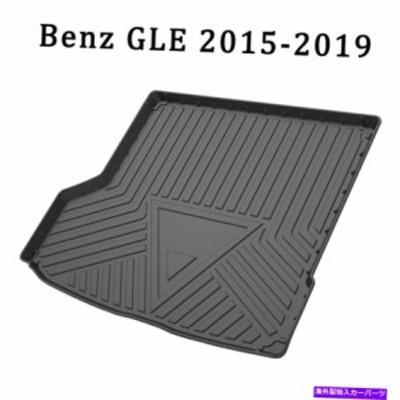 Cover Rear Trunk ベンツGLEのための車のリアカーゴライナートレイトランクフロアカバーマット2015-2019 Car Rear Cargo Liner T