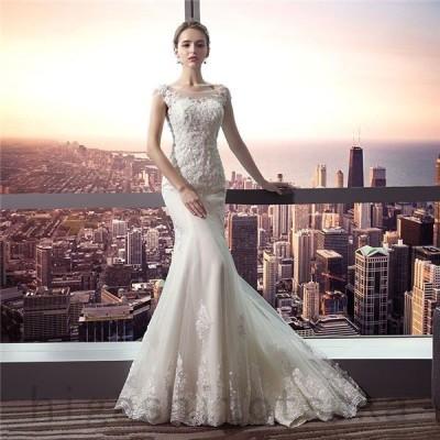 超人気 ウェディングドレス aライン レース 高級 二次会 シンプル マキシ マーメイド 花嫁 披露宴 ブライダル 結婚式 ロングドレス 演奏会 上品