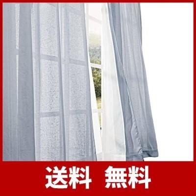 NICETOWN 二重レースカーテン 遮像 目隠し 外から見えにくい 透けない プライバシー保護 亜麻っぽい ネイビー 幅100cm×丈178cm 2