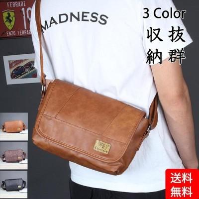 レトロスタイル 柔軟 メンズ/男性 ショルダーバッグ/斜め掛けバッグ 大容量/収納力抜群 ファッション 高級感 ビジネスバッグ