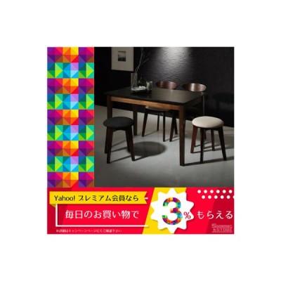 ダイニングテーブルセット モダンデザイン ダイニング 5点セット テーブル+チェア2脚+スツール2脚 ブラック×ウォールナット W115 5000297047