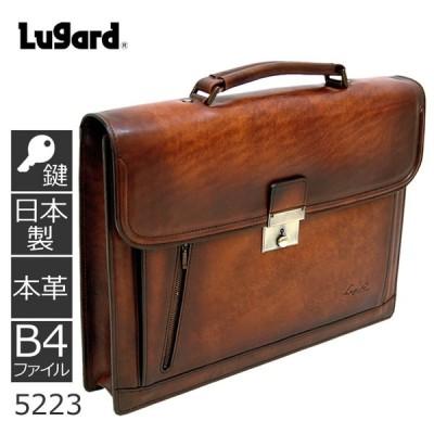 ビジネスバッグ メンズ a4 日本製 高級感 カジュアル ブラウン 牛革 男性 人気 ブリーフケース 革 B4 LUGARD G3 出張 旅行