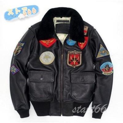 革ジャケット 革製ジャケット  カッコイイ フライトジャケット ライダースジャケット 革ジャン レザーコート 防寒 防風 メンズコート アウター