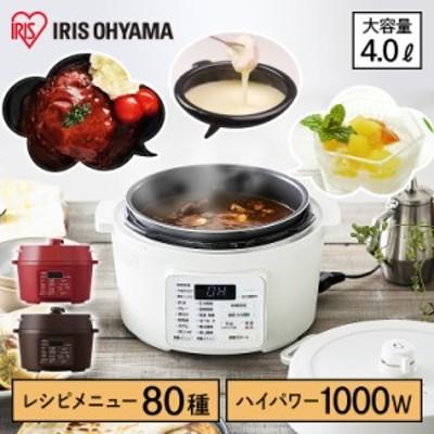 電気圧力鍋 アイリスオーヤマ 4L 鍋 圧力鍋 調理 時短 PC-MA4 なべ 電気鍋 手軽 簡単 料理 調理家電 送料無料