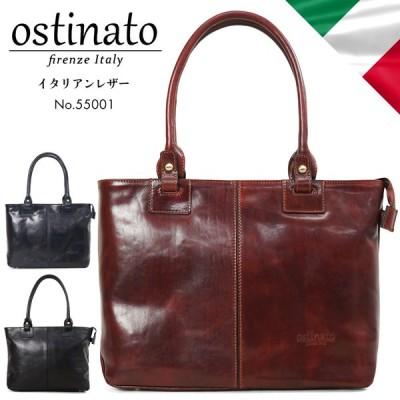 トートバッグ メンズ 本革 ビジネス Ostinato オスティナート ビジネスバッグ 革 レザー 通勤 イタリアンレザー ファスナー付き ブランド 送料無料