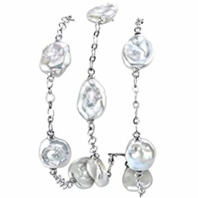 THE PEARL SOURCE Keshi Genuine White Freshwater Cultured Pearl Link Bracelet for Women