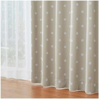 [nissen(ニッセン)] カーテン レースカーテン 4枚セット 遮光 洗える ドット柄 水玉 スイーツカラー 昼間見えにくい ミルクティー 幅10