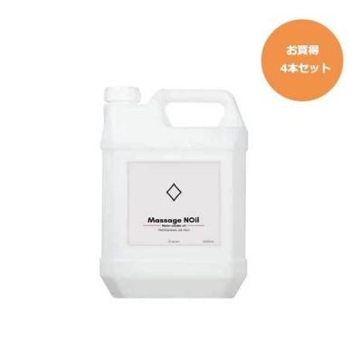 RK オリジナル水溶性マッサージノイル Grace+ ダイヤ 5L 4本セット