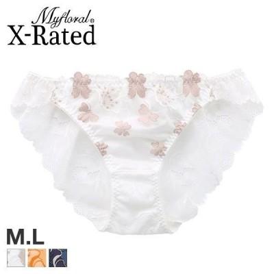 メール便(4) マイフローラルエックスレイテッド Myfloral X-RATED クレマチス ショーツ スタンダード バックレース 単品