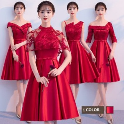 パーティードレス ウェディングドレス 結婚式 2種長さ 送料無料 お呼ばれドレス イブニングドレス 花嫁ワンピース 二次会 上品 レース