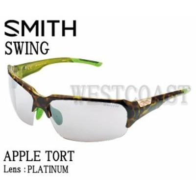 SMITH(スミス) SWING APPLE TROT【レンズ】PLATINUM 206000011サングラス【送料無料(北海道・沖縄除く)】