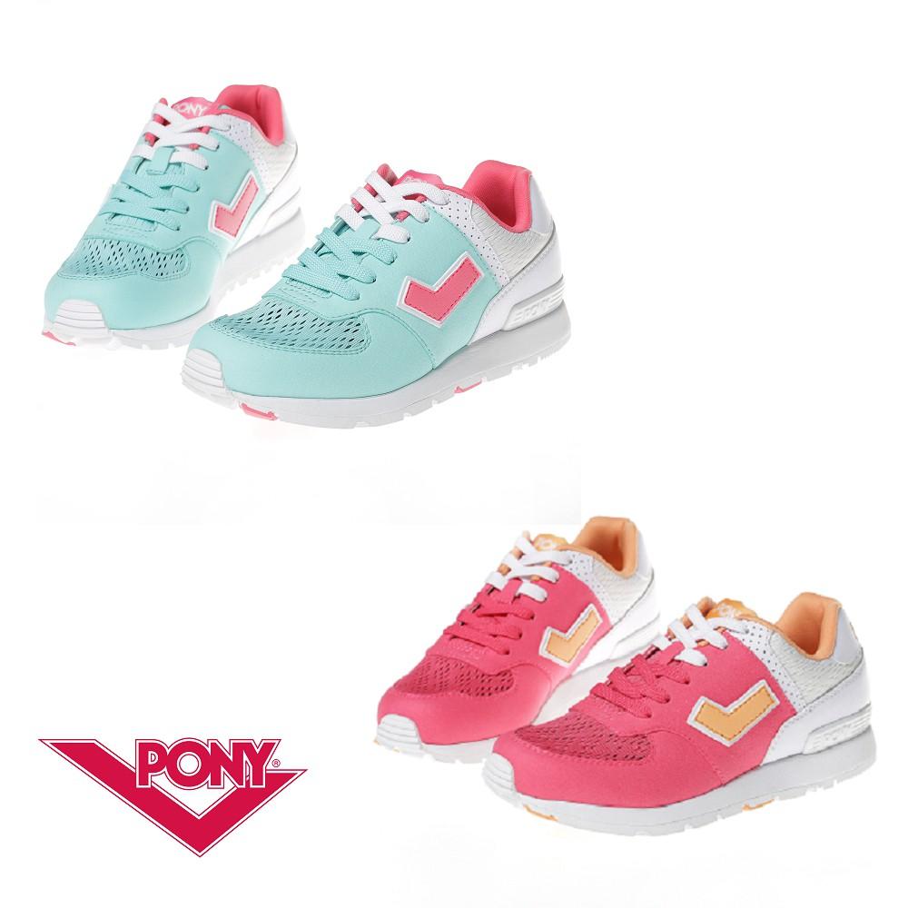 PONY SOLA-T系列-粉彩系列復古休閒鞋-女-綠/粉