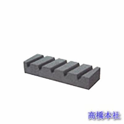 マキタ 面直し砥石 A-48505