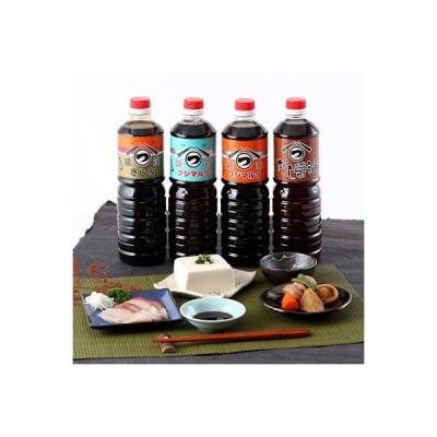昔ながらの杉樽仕込み フジマルツ醤油5本セットA 送料無料 ポイント消化