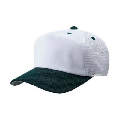 ゼット ベースボールキャップ (BH158A) [色 : ホワイト/Dグリーン] [サイズ : JFREE]