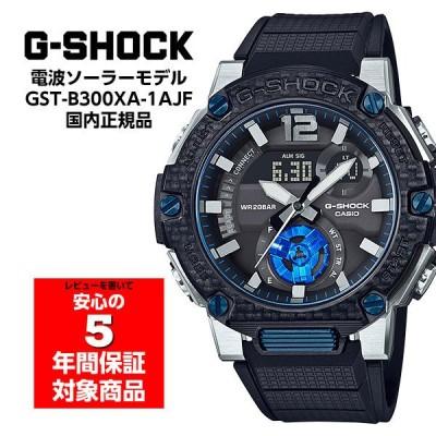 G-SHOCK GST-B300XA-1AJF G-STEEL モバイルリンク タフソーラー メンズウォッチ 腕時計 アナデジ ブルー ブラック CASIO カシオ 国内正規品