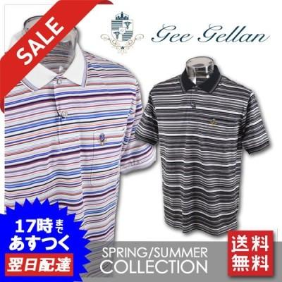 ゲラン メンズ 半袖ポロシャツ(M)(L)(LL) GELLAN 9210-2593 ジーゲラン