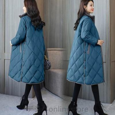 中綿ダウンコート レディース ロング丈 冬用 ダウンジャケット 秋冬 40代 ダウンコート 軽量 大きいサイズ 4色