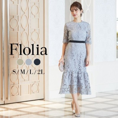 結婚式 ワンピース パーティードレス ドレス ロング丈 ロング 袖あり レース 大きいサイズ ミモレ丈 ゆったり 小さいサイズ 30代 40代 お呼ばれ