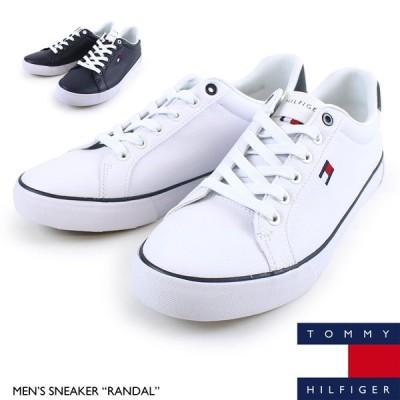 トミー ヒルフィガー メンズ 靴 シューズ ローカット スニーカー RANDAL 大きいサイズあり