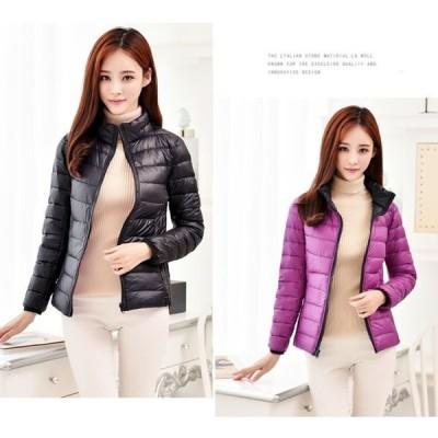 レディース ホワイトダークダウン 軽量 ジャケット ジャケット アウ ター 無 地 ショート丈 可愛い 冬 ファッション