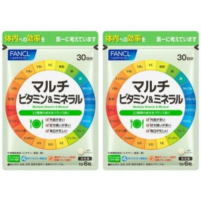 ファンケル マルチビタミン&ミネラル 30日分 2袋セット FANCL