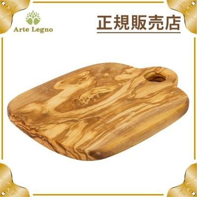 アルテレニョ Arte Legno カッティングボード オリーブウッド TG14.1 まな板 木製 イタリア アルテレーニョ 【】