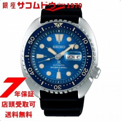 店頭受取対応 | セイコー プロスペックス SBDY047 セイコー腕時計 メンズ タートル メカニカル 自動巻き