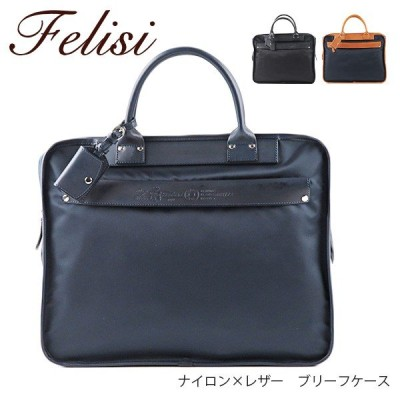 Felisi フェリージ ナイロン×レザー ブリーフケース 8637/2-DS