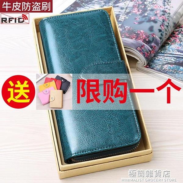2021新款女士錢包女長款真皮正品錢夾女式時尚皮夾大容量手拿包 極簡雜貨