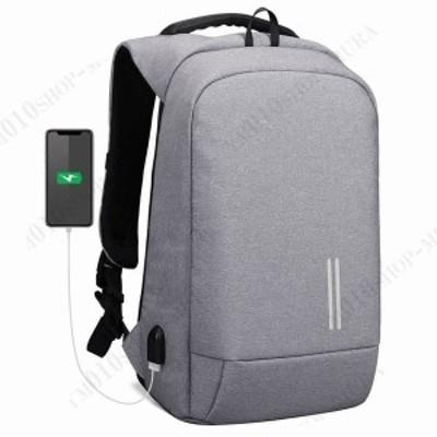 PCリュック ビジネス リュックバック 15.6インチ USB充電ポート 防水 通勤 通学 盗難防止