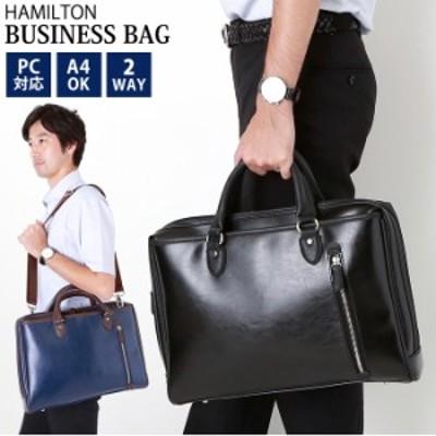 ビジネスバッグ メンズ おしゃれ 通販 2way ビジネス バッグ 通勤バッグ ブリーフケース 自立 大容量 B4 通勤カバン 通勤鞄